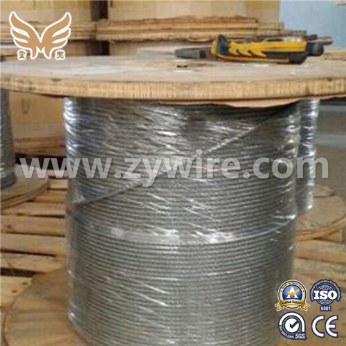 Wholesale good tension 7X19 galvanized steel wire rope -Zhongyou