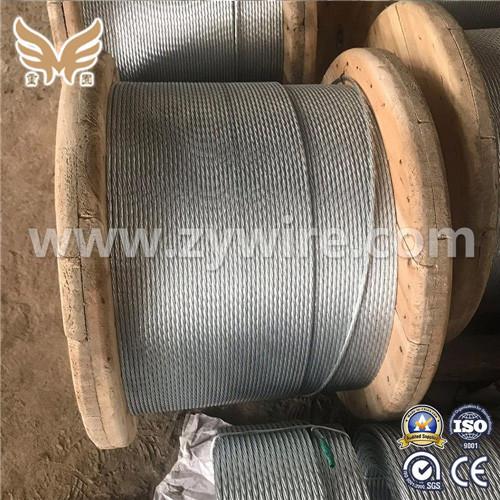 Guy Wire Messenger Wire 1*7 Galvanized Steel Strand-Zhongyou