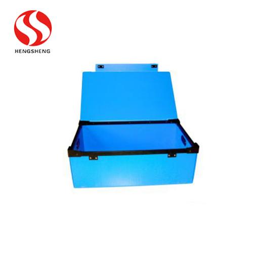 Folding PP colorful corrugated storage turnover box danpla boxes