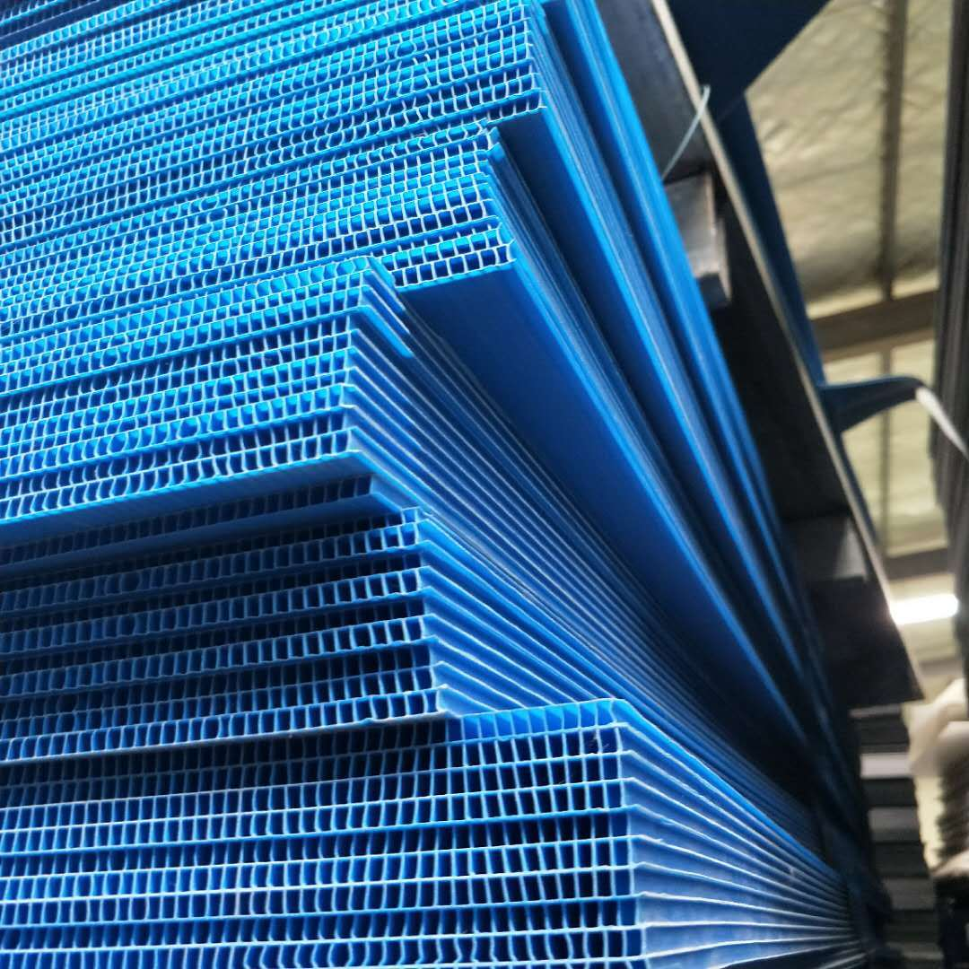 whats the MOQ for blue color 4mm pp corrugated sheet