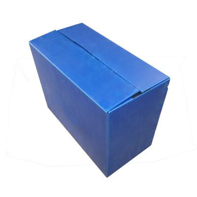 PP foldable box China pp multi function box manufacturer Qingdao Hengsheng Plastic Co.,ltd
