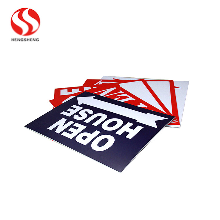 Printed Signs available or not