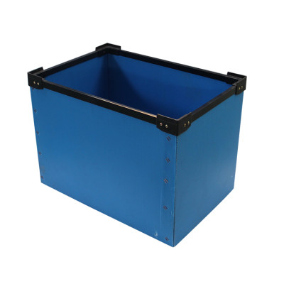 PP plastic foldable box for storage and turnover