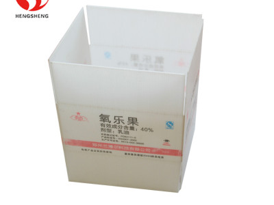 corflute plastic foldable box with customer required design