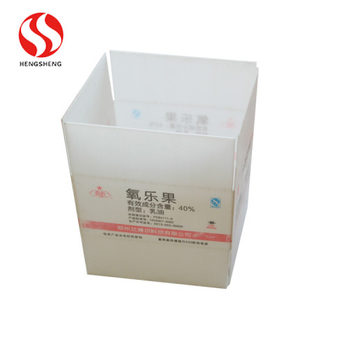 Colorful fluted packing box China pp plastic foldable box manufacturer Qingdao Hengsheng Plastic
