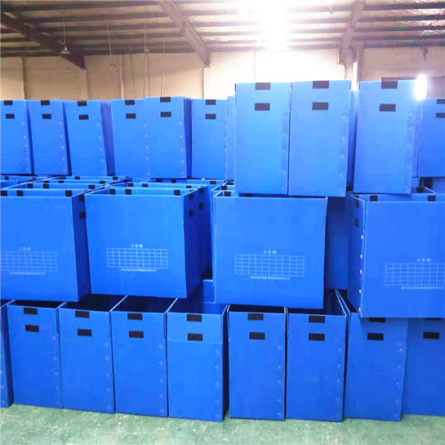 Collapsible Corrugated Plastic Shipping Boxes