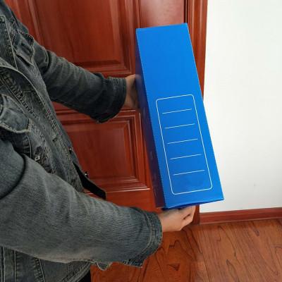 Office folder plastic foldable file storage box desk storage cases