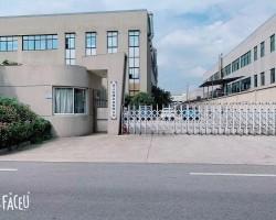 Guangdong XiangZhi Construction Hardware Co.,Ltd