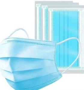 无纺布一次性防尘防病毒口罩 可医用