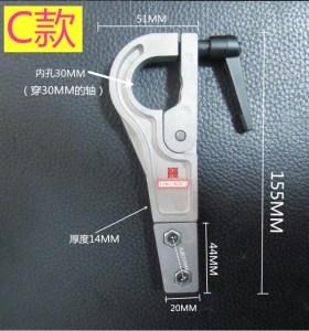 Slitting knife holder three-hole blade fixed knife holder art knife holder meltblown non-woven cloth fixed lock