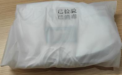 фабрика Оптовая продажа  KN95 защитная маска