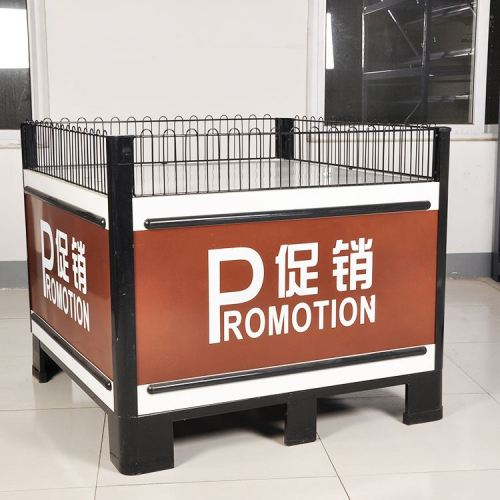 High rated supermarket shelf advertising promotion table