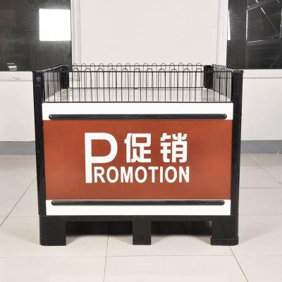 High capacity supermarket shelf promotion table