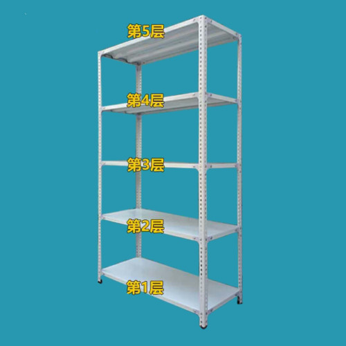 Add to CompareShare Customized steel metal slotted angle shelves for warehouse rack