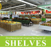 Identification of shelf quality