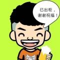 jiancheng Liu