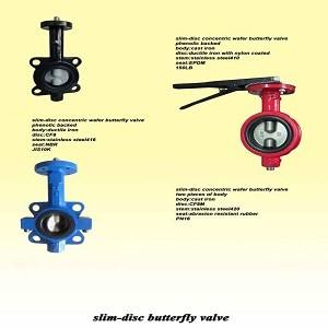 Butterfly Valve half shaft without pin valve