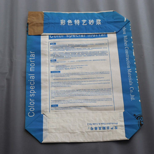 biodegradable kraft paper bag for cement sand flour powder packaging