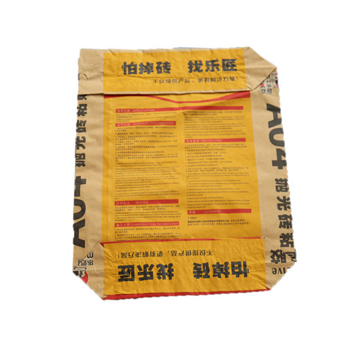 25kg 50kg industrial valve brown packing  biodegradable kraft paper cement paper bag with kraft paper