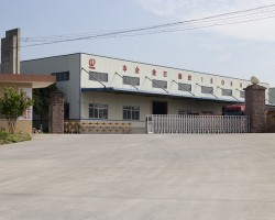 Guangzhou Miwangda Trading Co., Ltd.
