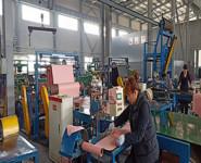 Jin Qi (Tianjin) Technology Development Co.,Ltd