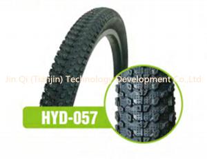 إطار تصميم جديد لطريق الدراجة ROAD بجودة عالية لإطارات الدراجات على الطرق 700x23c