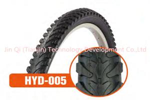 Neumáticos para bicicleta de montaña Neumáticos para bicicleta de montaña más vendidos