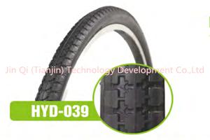 Neumático de bicicleta de goma Road Bike 700C