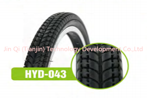 Hot sale Road Bike Tire, Street Bike Tire, Bike Tire