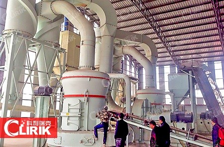 New condition high efficiency precipitated calcium carbonate plant