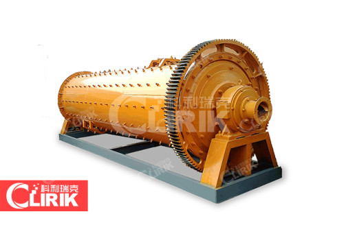 High safety energy-saving vertical ball mill manufacturers