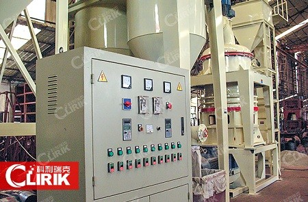 Ultra Powder Grinding Mill