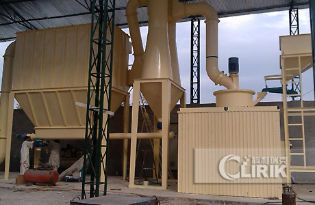 Mineral Grinding Mill, mineral powder making machine