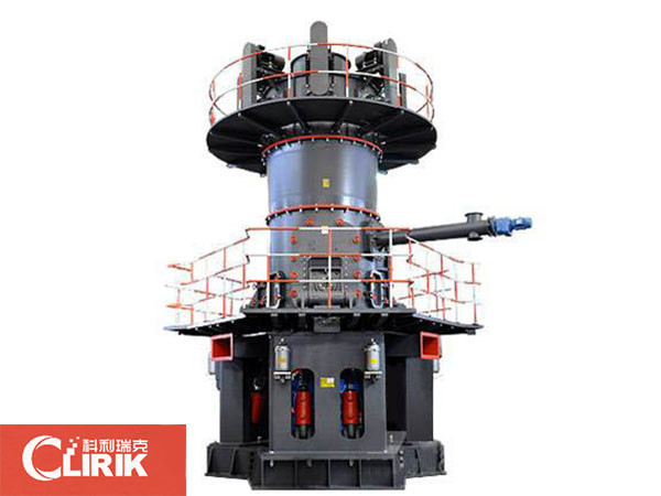 Cement Vertical Grinding Plant