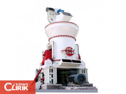 Ultra Fine Powder Vertical Grinding Mill