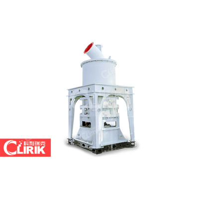 300-2500 Mesh Gypsum Powder Grinding Mill
