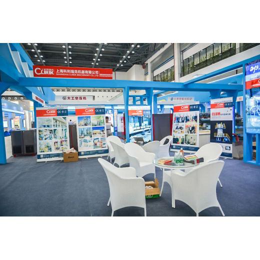 Hezhou Minerals Processing Equipment Exhibition
