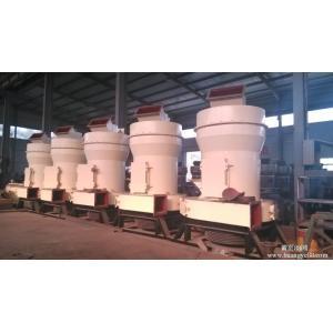 Raymond Mill Unit Carbon Black Production Line