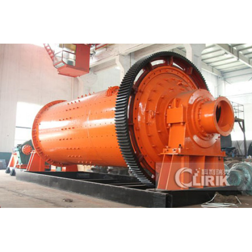 Ball mill features and prices