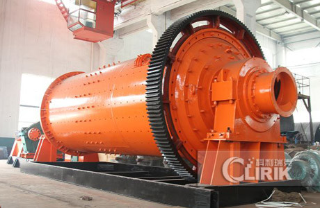 What is a ball mill? What are its uses and advantages?