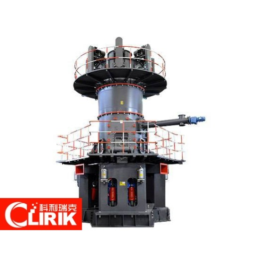 Nano Calcium Carbonate Production Line CLUM Ultra-fine Vertical Roller Mill