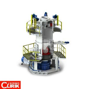 High safety energy-saving vertical roller mill
