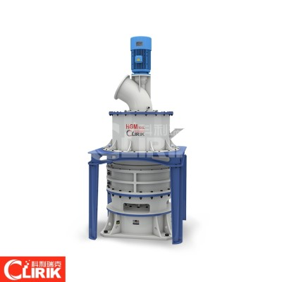 HGM125 Dolomite Grinding Mill for Sale