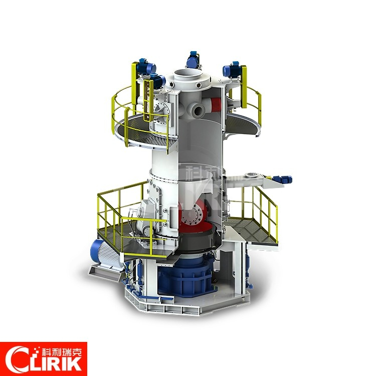 what is CLUM vertical roller mill