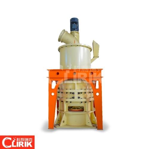 Clirik Fine powder grinding machine