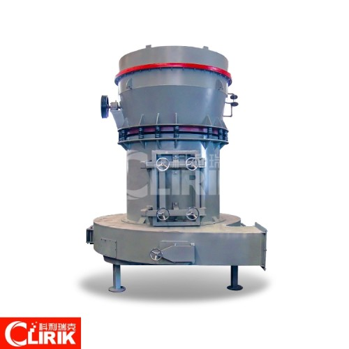 China professional high pressure grinding mill