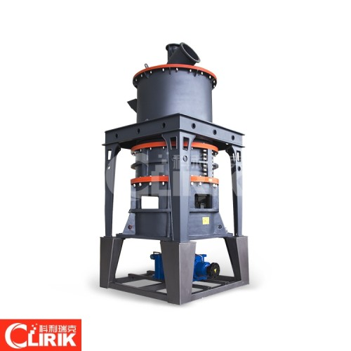 Micro pulverizer machine India with good quality