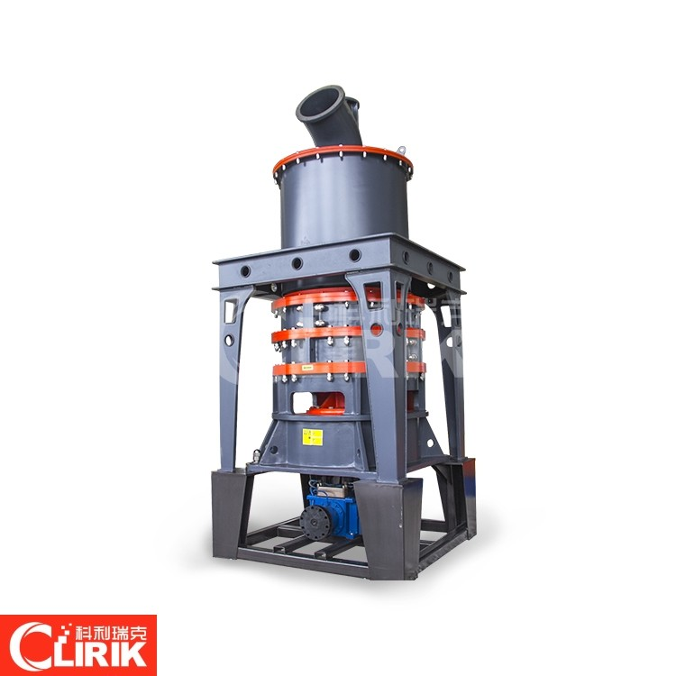 What equipment is used for grinding powder?