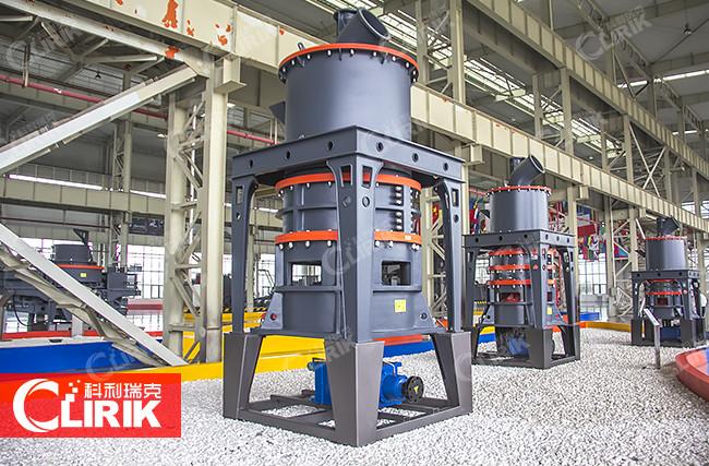 ultra-fine ring roller mill