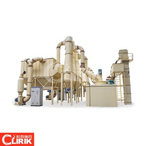 2020 new design stone ore grinding mill